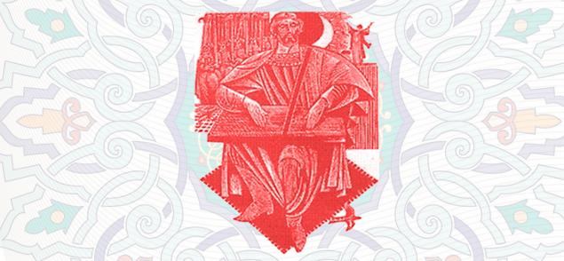XIII региональные научные чтения, посвященные Дню славянской письменности и культуры  и 75-летию Победы советского народа в Великой Отечественной войне